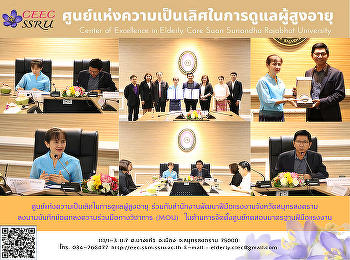 Ceremony of signing the Memorandum of Understanding (MOU)