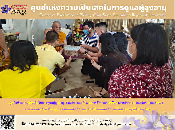 Center of excellence in elderly care giving alcohol gel and alcohol spray to Phrayayad Temple.
